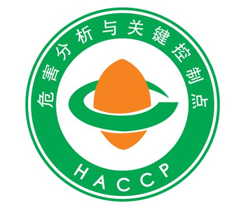 Hazard Analysis and Critical Control Points - HACCP