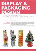 Display and Packaging Brochure