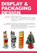 Display and Packaging Brochure
