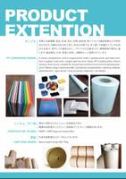 Packaging Accessories Brochure